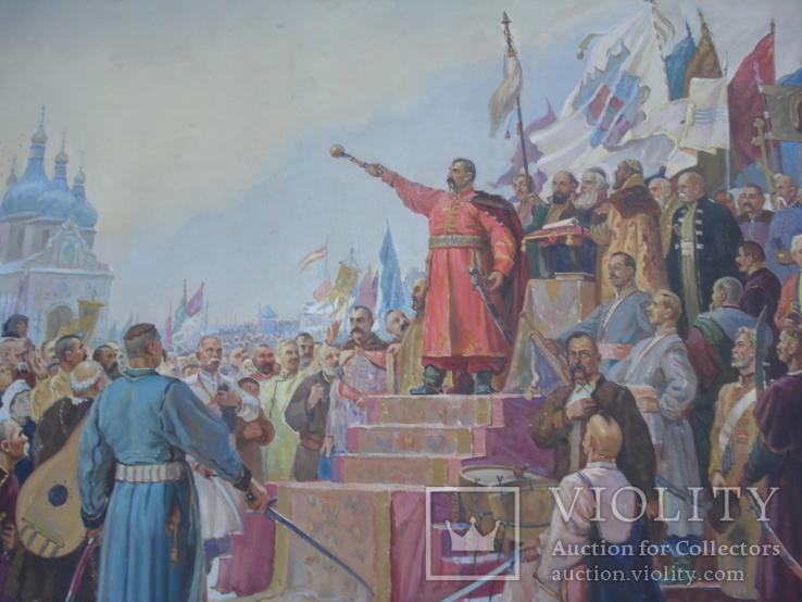 *Переяславская рада* соцреализм. Копия., фото №5