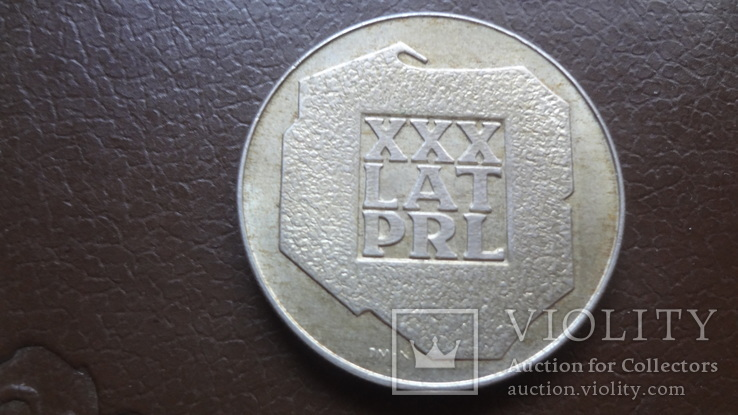 200  злотых  1974  Польша  серебро    (Ф.5.13)~, фото №2