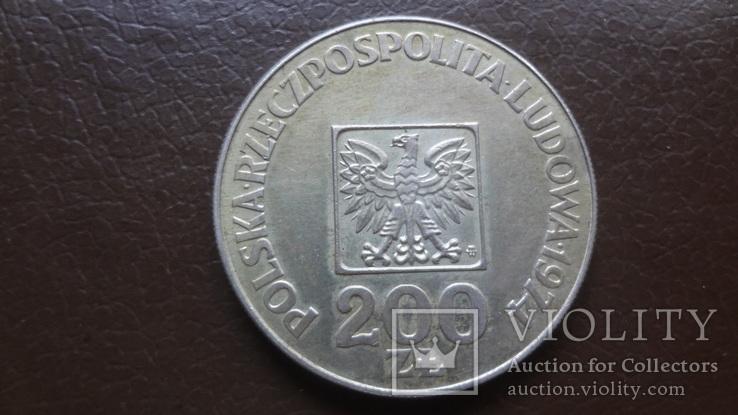 200  злотых  1974  Польша  серебро    (Ф.5.13)~, фото №3