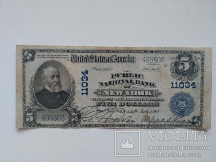 5 долларов 1917