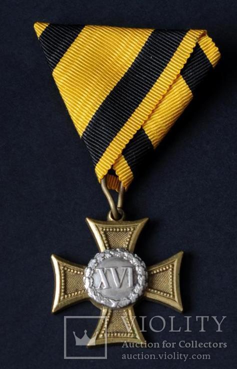 Крест За Службу Выслугу в Армии XVI Лет (1849–1867), Австро-Венгрия