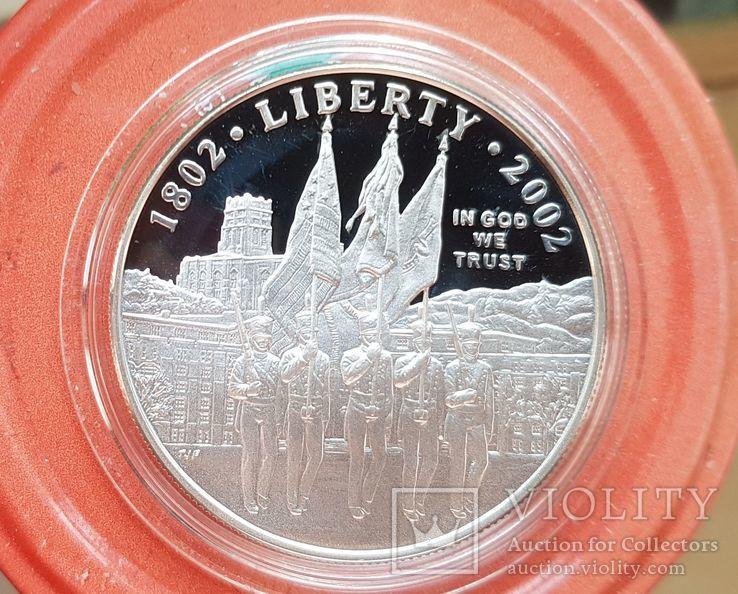 США 1 доллар 2002 г. 200-летие военной академии Вест-Поинта. Пруф, фото №2