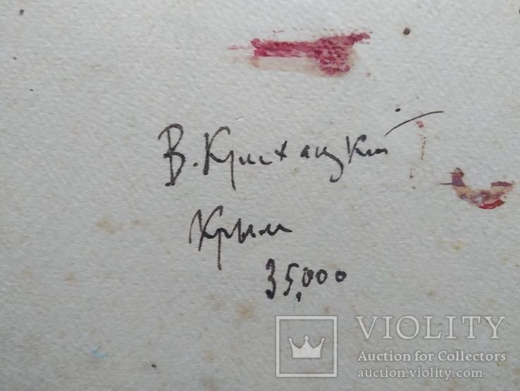 """""""Крым"""" к.м. 21х27 см., В.Крихацкий (1877-1942), фото №8"""