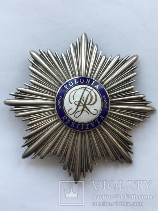 ІІ Республіка Польська зірка Polonia Restituta срібло
