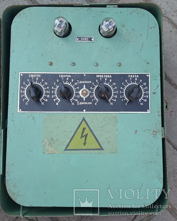 Регулятор времени РВЭ-7-1А, фото №4