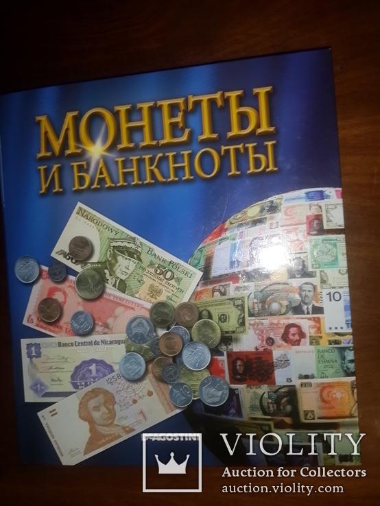 Монеты и банкноты 39 журналов, фото №2