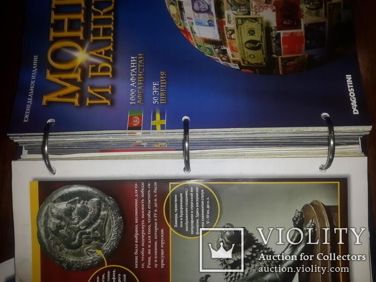 Монеты и банкноты 39 журналов, фото №5