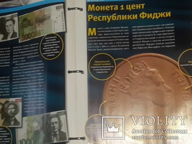 Монеты и банкноты 39 журналов, фото №7