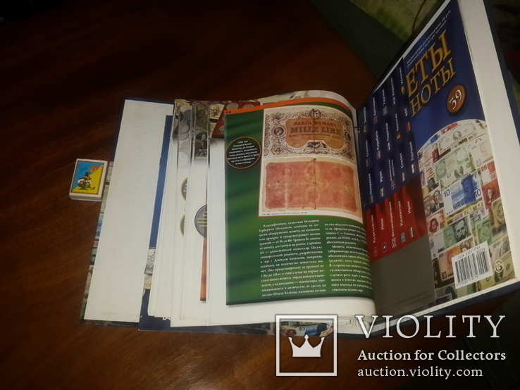 Монеты и банкноты 39 журналов, фото №13