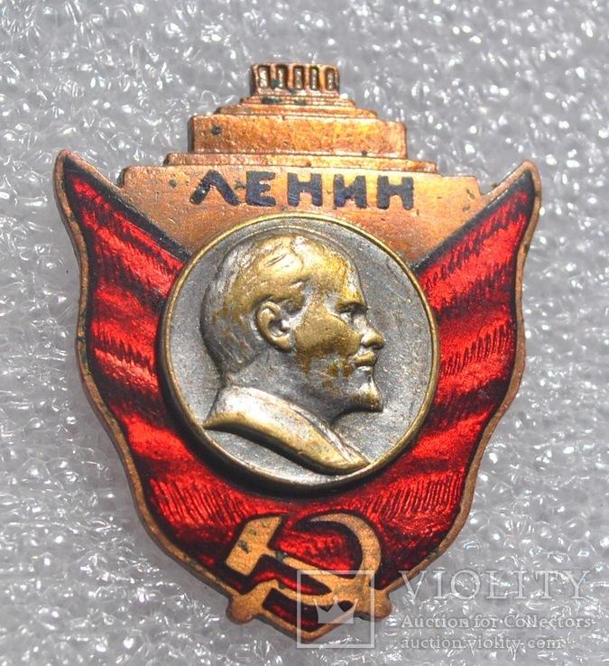 Знак Мавзолей Ленина