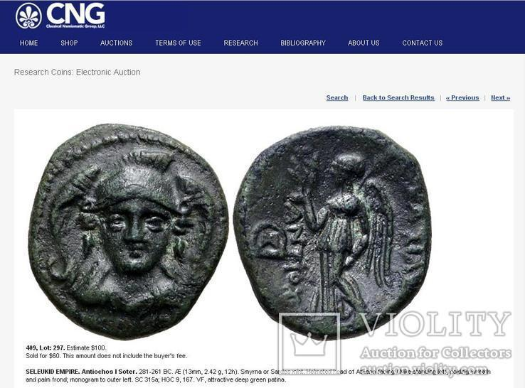 Селевкиды, Антиох І Сотер, 281 - 261 гг.до н.э.- Ника, фото №12