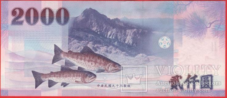 2000 Долларов 2002,Тайвань UNC, фото №3