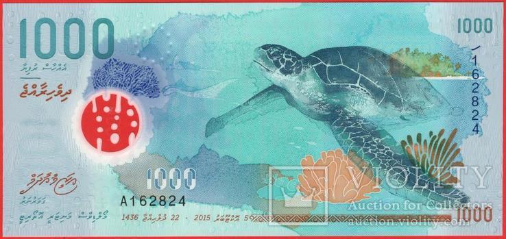 1000 Руфий 2015, Мальдивы UNC, фото №2