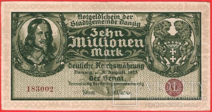 10000000 Марок 1923, Данциг / Гданьск, фото №2