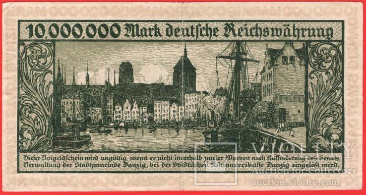10000000 Марок 1923, Данциг / Гданьск, фото №3
