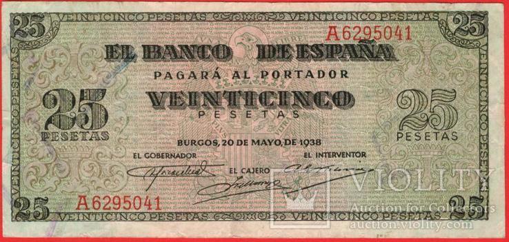25 Песет 1938, Испания, фото №2