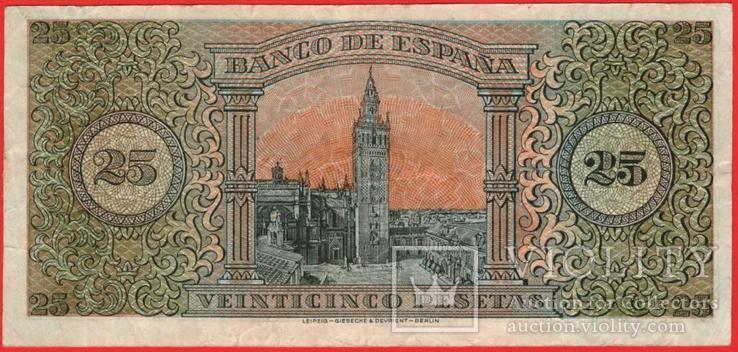 25 Песет 1938, Испания, фото №3