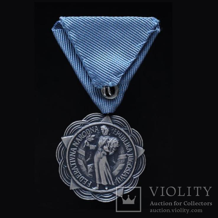 Медаль За Заслуги Тип 1 - FNRJ, Югославия 845 награждений, фото №3
