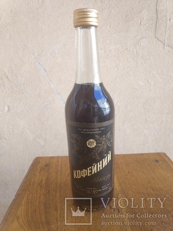 Ликер Кофейный СССР Запечатанный 0,5 л., фото №2