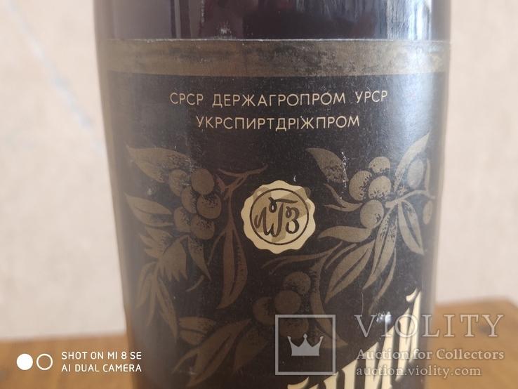 Ликер Кофейный СССР Запечатанный 0,5 л., фото №8
