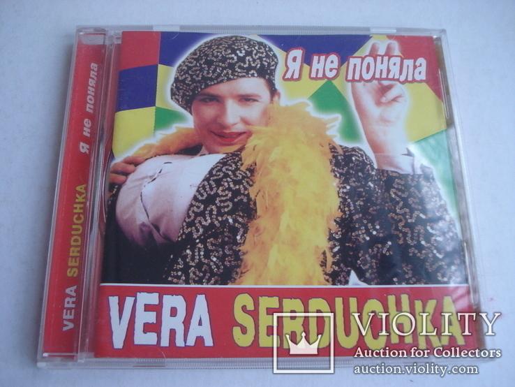 """Верка Сердючка """"Я не поняла"""", компакт - диск., фото №2"""
