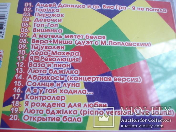 """Верка Сердючка """"Я не поняла"""", компакт - диск., фото №5"""