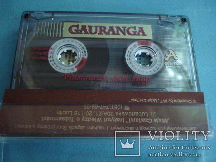 Gouranga, фото №3