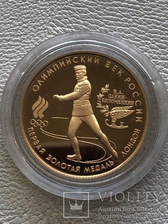 Россия 50 рублей 1993 год золото 900' 8,64 грамм