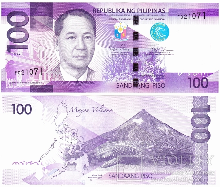 Філіппіни Philippines Филиппины - 100 песо piso - 2015 - P222a