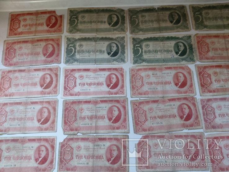 3,5 червонцев 1937г. 42 шт., фото №5