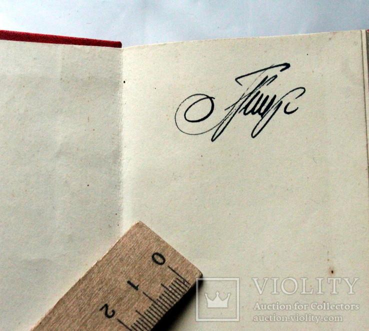 Партийный билет КПСС в обложке + устав + 2 уч. карточки, фото №4