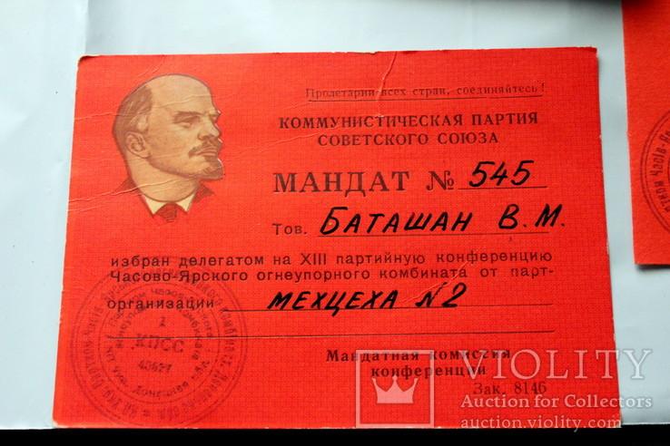 Партийный билет КПСС в обложке + устав + 2 уч. карточки, фото №7