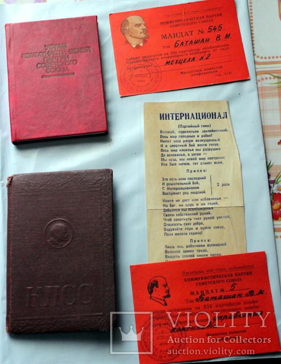 Партийный билет КПСС в обложке + устав + 2 уч. карточки, фото №2