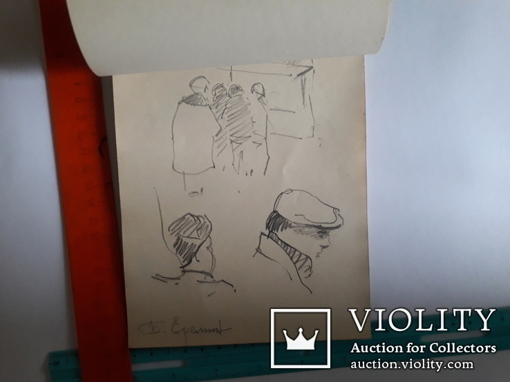 Два ранних рисунка ЗХУ Ерёмина Б.А. + блокнот с набросками, фото №6