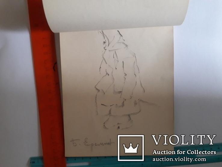 Два ранних рисунка ЗХУ Ерёмина Б.А. + блокнот с набросками, фото №8