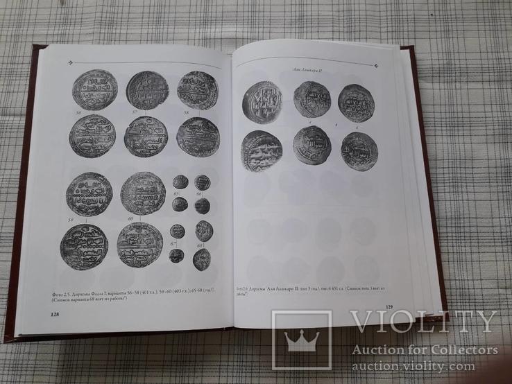 Монетное дело и монетное обращение Ганджийского Эмирата Шаддадидов (сер.Х-ХI вв.), фото №4