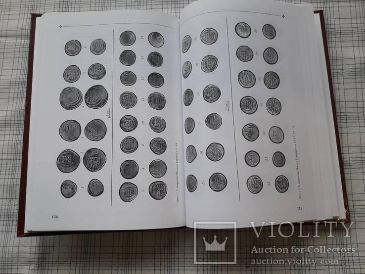 Монетное дело и монетное обращение Ганджийского Эмирата Шаддадидов (сер.Х-ХI вв.), фото №10