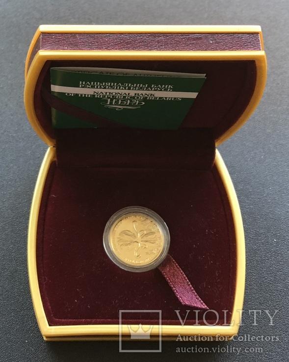 50 рублей 2006 года. Лебеди. Беларусь. Золото 7,2 грамм