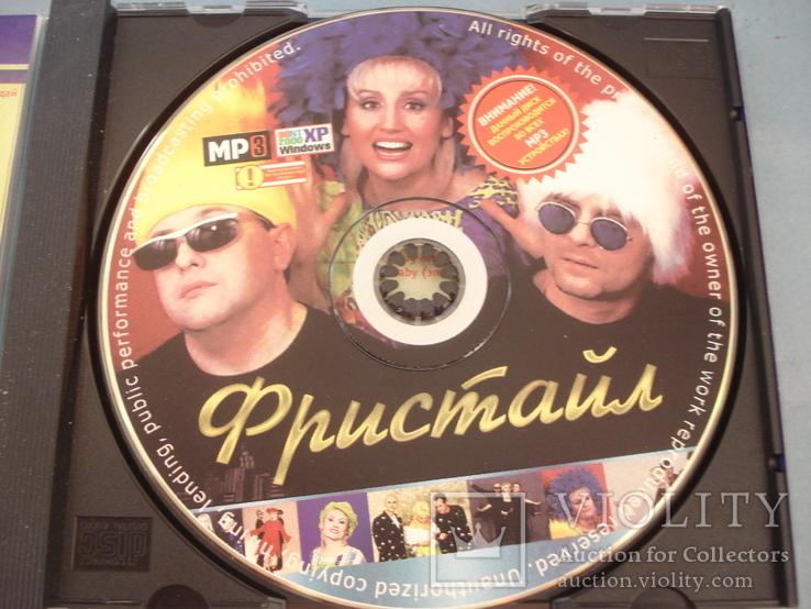 """ФРИСТАЙЛ"", фото №4"