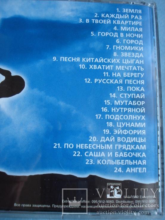 """Павел Кашин """"Избранное"""", фото №6"""