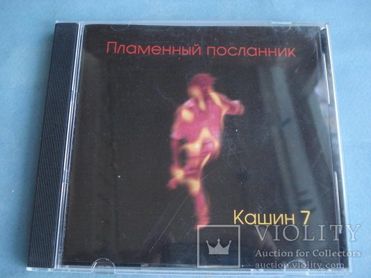 """Павел Кашин """"Пламенный посланник"""" Кашин 7"""", фото №2"""