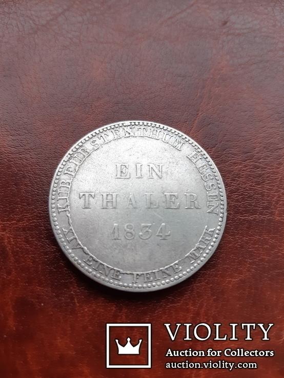 Талер 1834 г.  Гессен-Кассель, фото №5