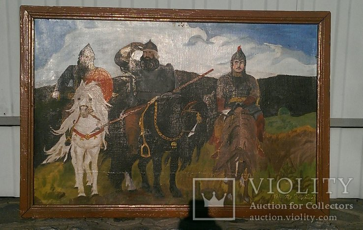 Картина три богатыря. Копия., фото №7
