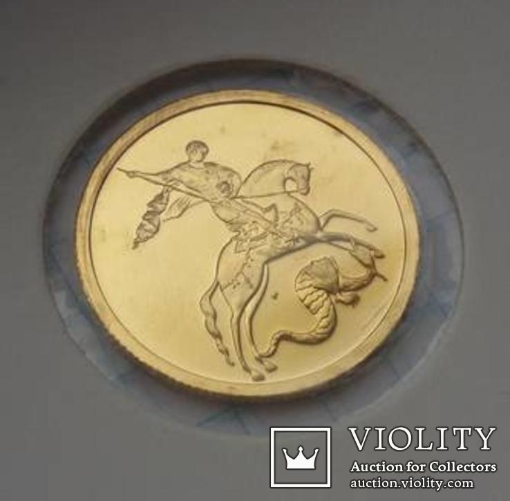 50 рублей 2006 года 7,78 грамм 999 пробы, фото №5