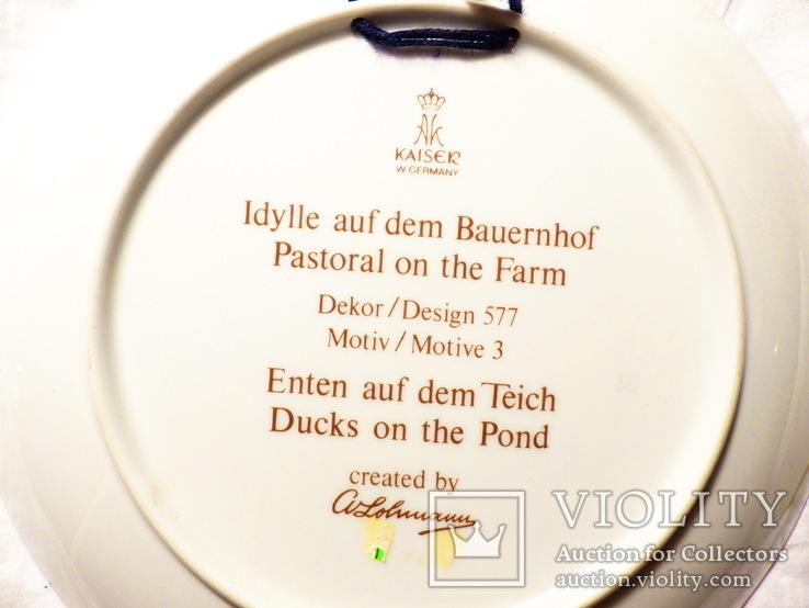 2 шт. - Тарелка   настенная -- Германия - kaiser - 24 см  -- утки лошади рыбалка, фото №6