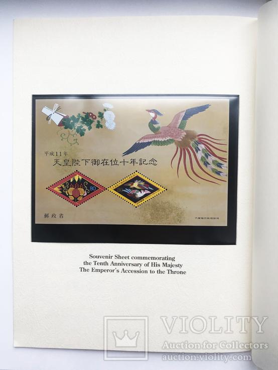Блок по случаю 10 годовщины коронации. Япония., фото №2