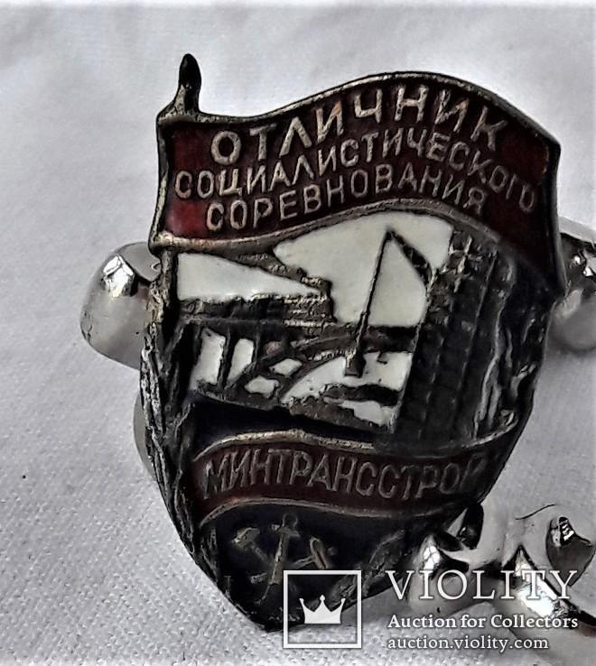 Знак ОСС Отличник соцсоревнования Минтрансстроя СССР, копия, №347, лмд, фото №4