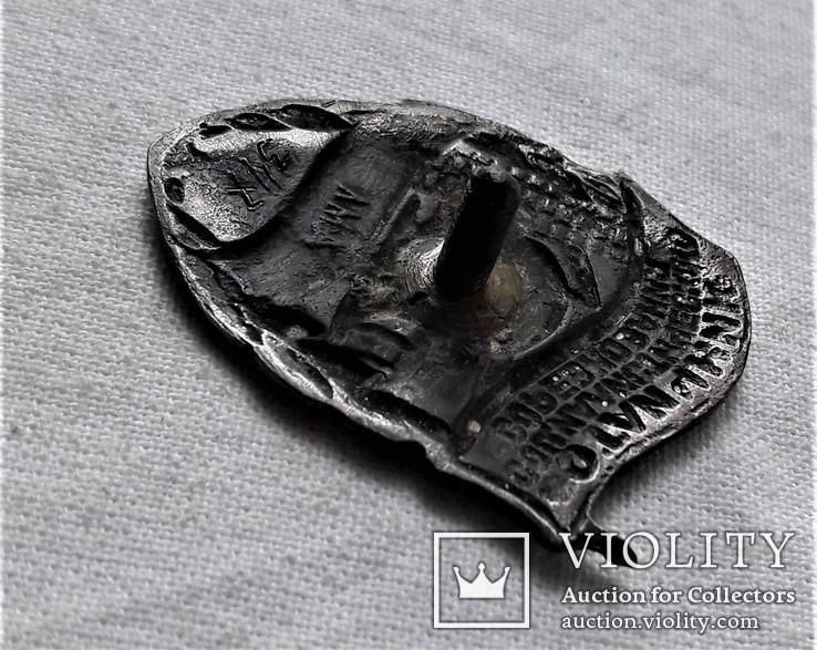 Знак ОСС Отличник соцсоревнования Минтрансстроя СССР, копия, №347, лмд, фото №9