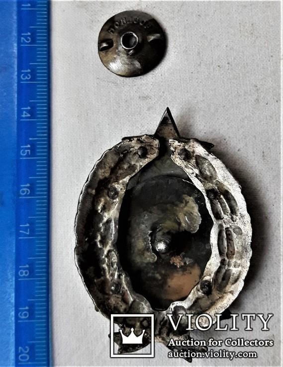 Знак Части Особого Назначения Украины, ЧОНУ, копия, 1918г, №0141, фото №5