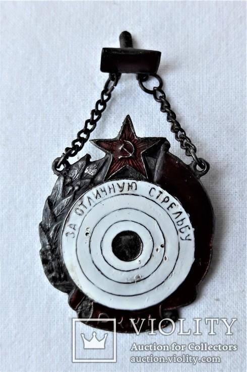 Знак За отличную стрельбу РККА, СССР, копия, №0046, 1938 год, фото №2